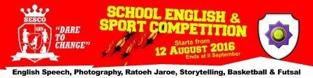 school english & sport competition